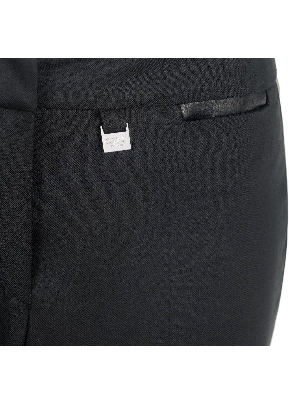 Spodnie damskie Eris SPODT-0007-99(Z16)