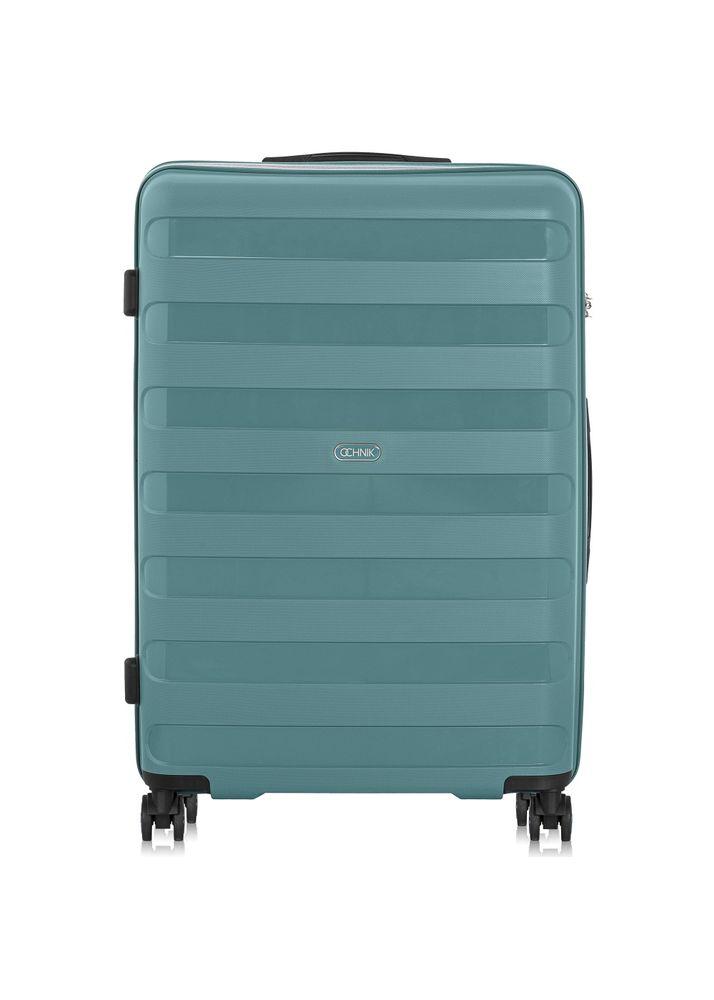 Komplet walizek na kółkach 20'/24'/28' WALPP-0016-51(W20)